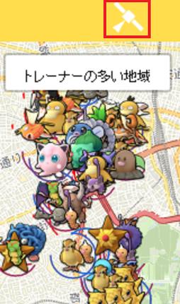 ポケモンGO_ピゴサーチ検索GPS